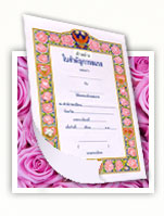 Thai Marriage Registration